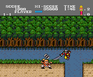 Tiger Road (USA) Screenshot 1