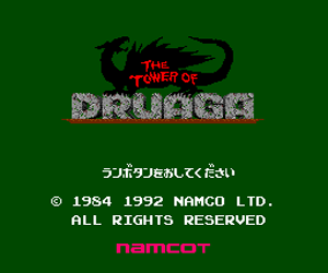 Tower of Druaga, The (Japan) Screenshot
