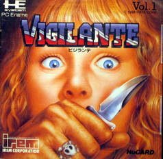 Vigilante (Japan) Screenshot 2