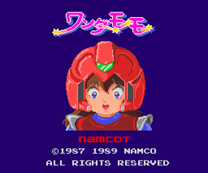 Wonder Momo (Japan) Screenshot