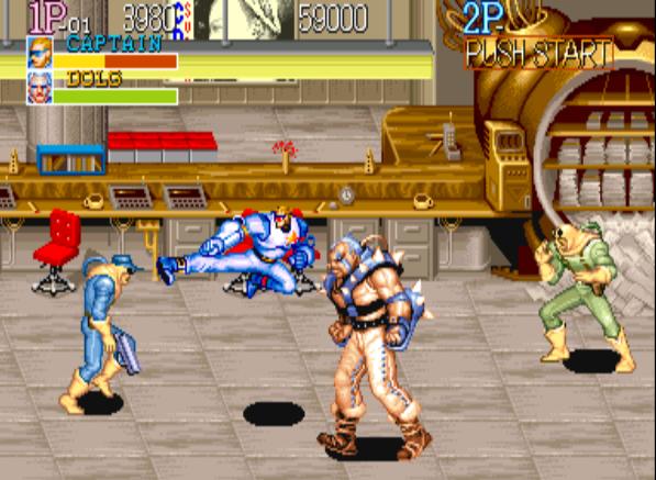 Captain Commando (World 911202) ROM < MAME ROMs | Emuparadise