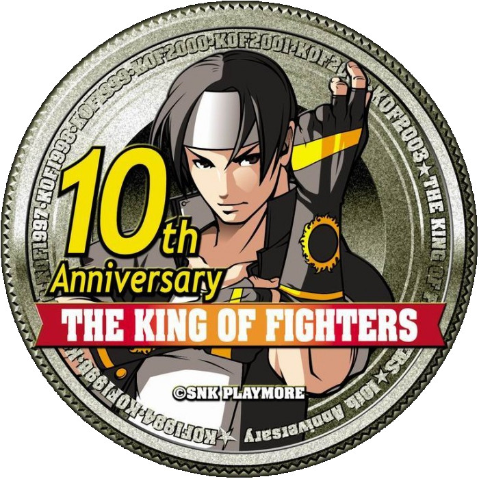 neoragex king of fighters 10th anniversary