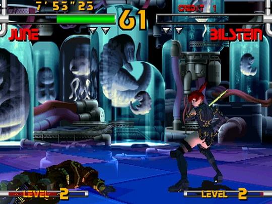 Plasma Sword - Nightmare of Bilstein (USA) ISO < DC ISOs