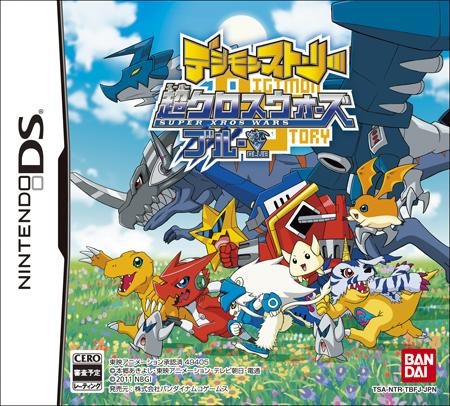 roms digimon