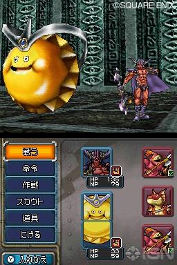 Dragon Quest Monsters - Joker 2 (U) ROM < NDS ROMs   Emuparadise