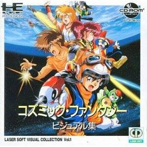 Laser Soft Visual Collection Volume 1 - Cosmic Fantasy
