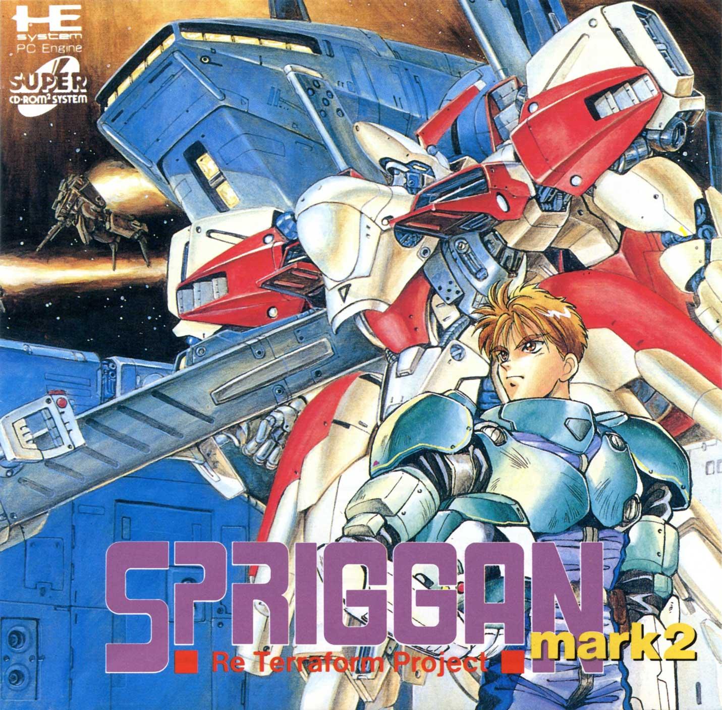 Spriggan Mark 2 - Re-Terraform Project (NTSC-J) ISO < PCECD