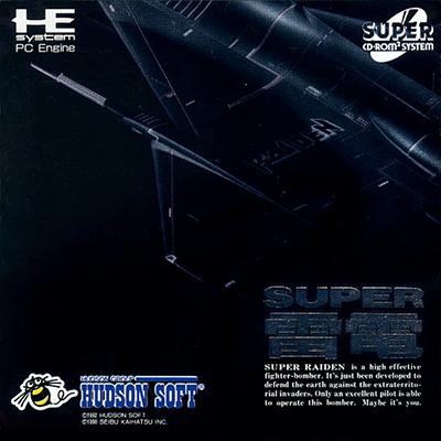 Super Raiden (NTSC-J) ISO < PCECD ISOs | Emuparadise