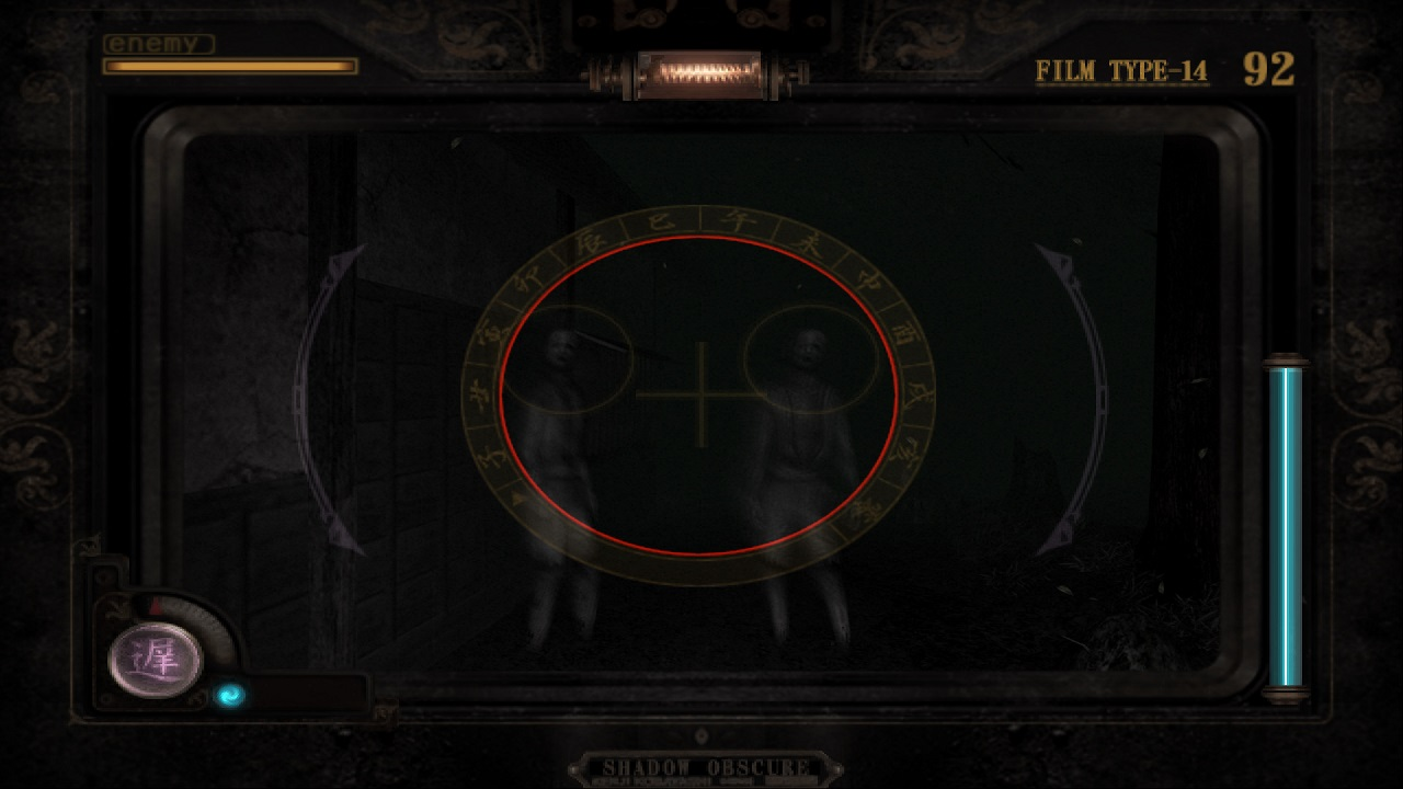 Fatal Frame II - Crimson Butterfly (USA) ISO < PS2 ISOs | Emuparadise