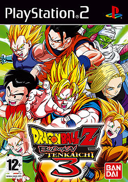 Pc budokai tenkaichi download free dragon ball z english 3