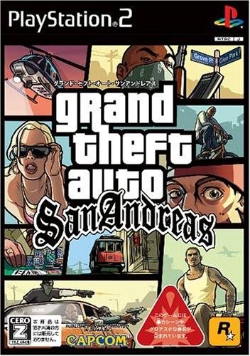 Grand Theft Auto - San Andreas (Japan) ISO < PS2 ISOs