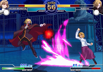 Melty Blood - Actress Again (Japan) ISO < PS2 ISOs | Emuparadise