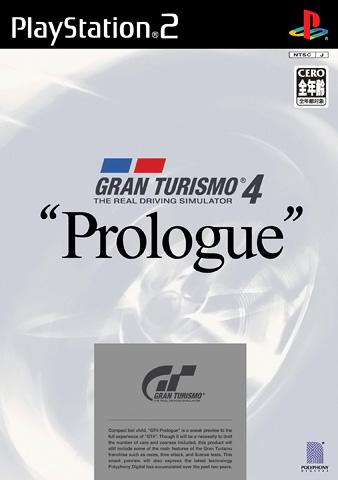 Gran Turismo 4 - Prologue (Europe) (En,Fr,De,Es,It) ISO < PS2 ISOs