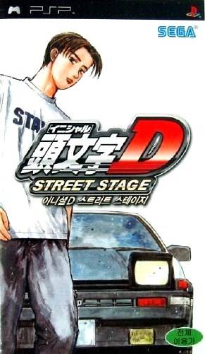 Initial d street stage rom | psp games | download roms.