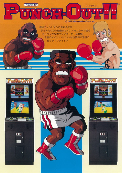 Punch-Out!! (Rev B) ROM < MAME ROMs | Emuparadise