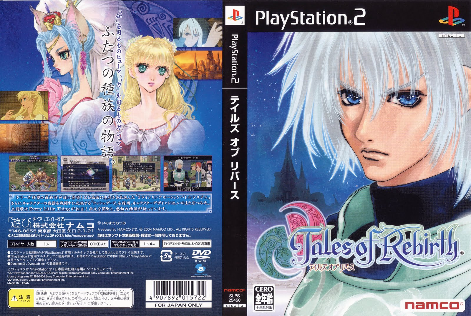 Tales Of Rebirth Japan Iso Psp Isos Emuparadise