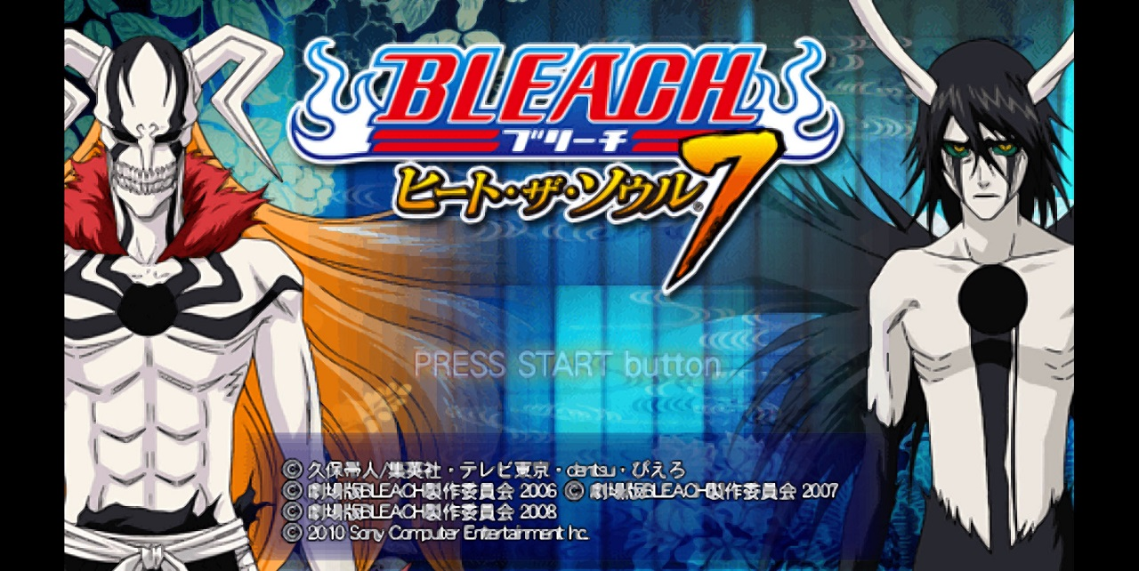 CSO SOUL THE PSP 6 TÉLÉCHARGER BLEACH HEAT