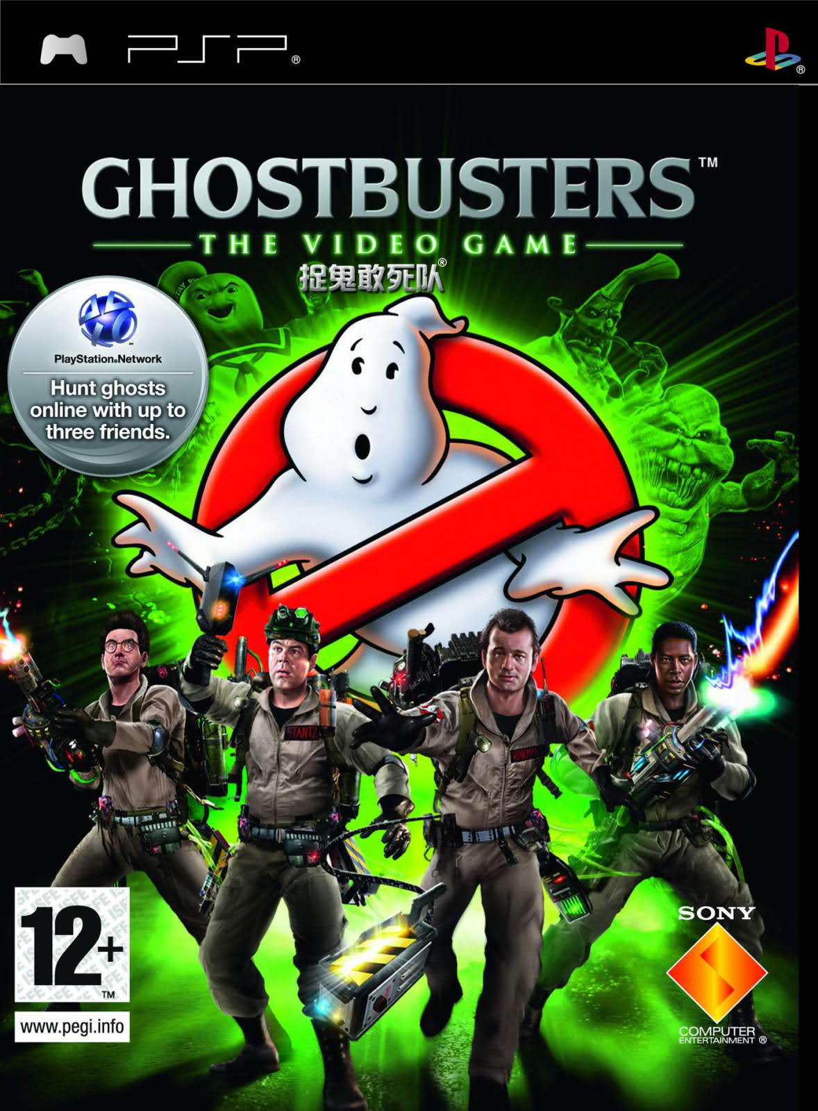 Free Ghostbusters Games Online