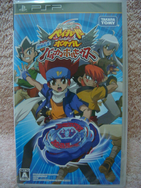 Metal fight beyblade (psp) download game ps1 psp roms isos.