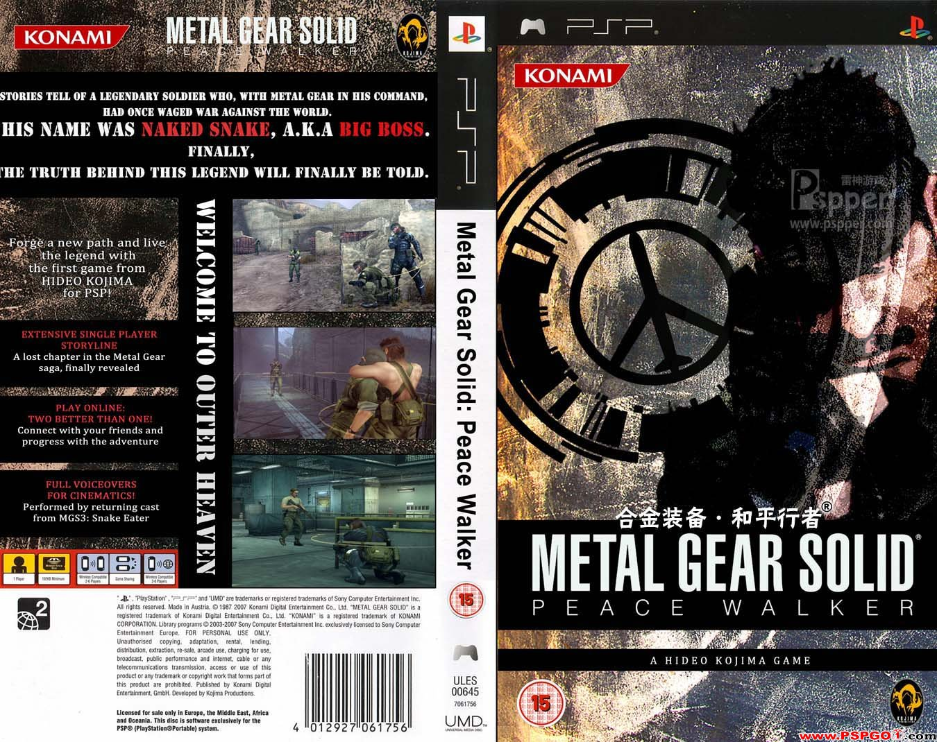 Metal gear solid peace walker торрент