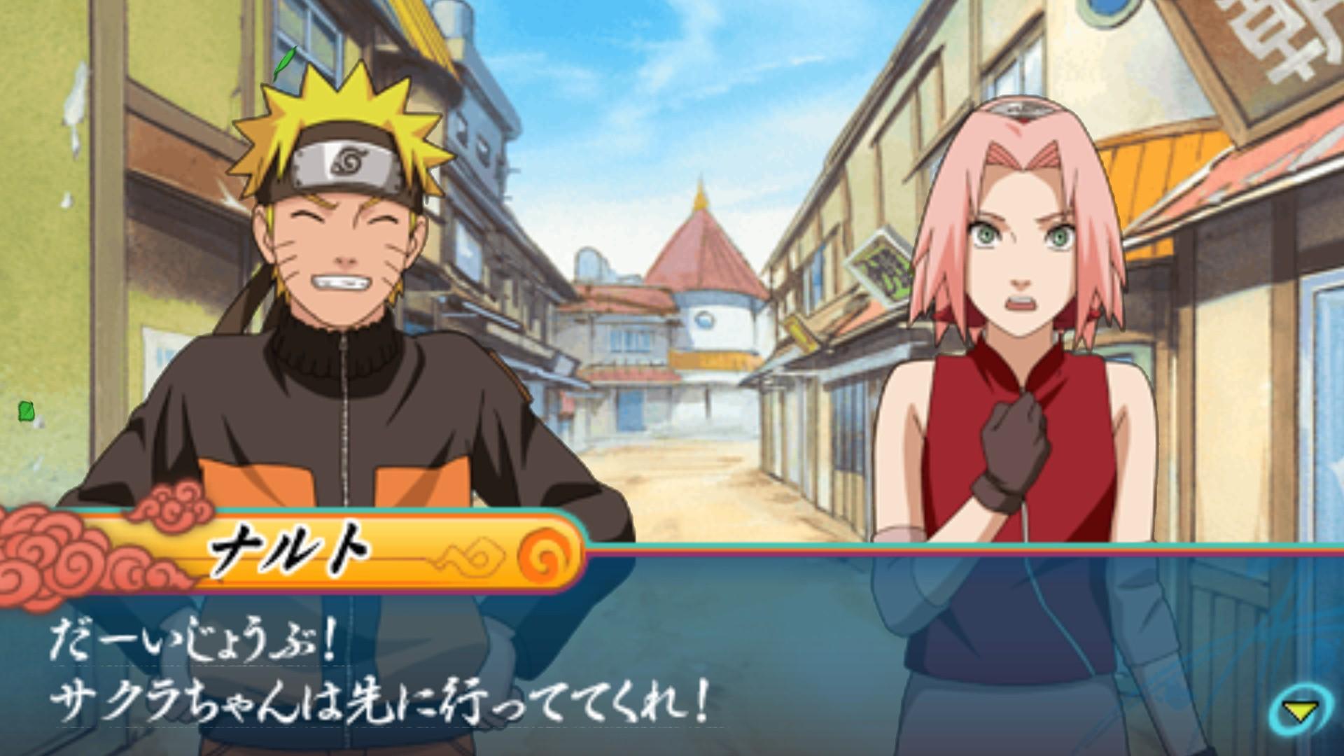 Naruto shippuden ultimate ninja heroes 3 psp iso download english.