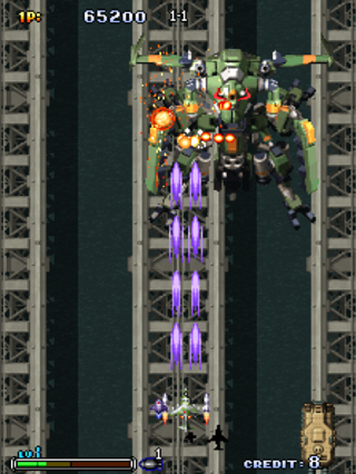 Strikers 1945 III (World) / Strikers 1999 (Japan) ROM < MAME