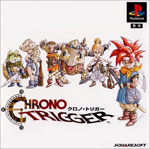 Afbeeldingsresultaat voor chrono trigger playstation