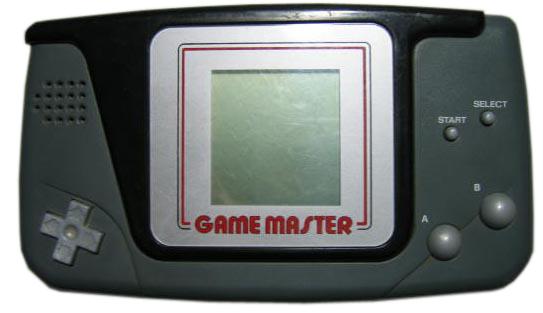Hartung - Game Master (No Intro) < Fullset ROMs | Emuparadise