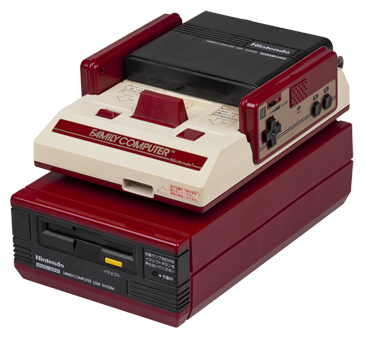 Famicom Disk System (No Intro) < Fullset ROMs | Emuparadise