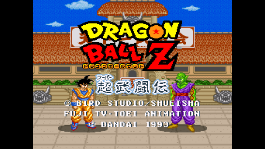 Image result for Dragon Ball Z: Super Butouden jap