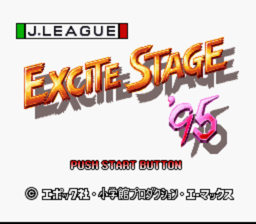 excite-japan-tranalation