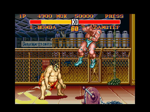 Street Fighter Ii Turbo Hyper Fighting Europe Rom Snes Roms