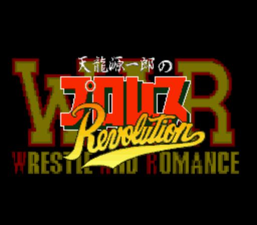 Tenryuu Genichiro no Pro Wrestling Revolution (Japan) ROM Download