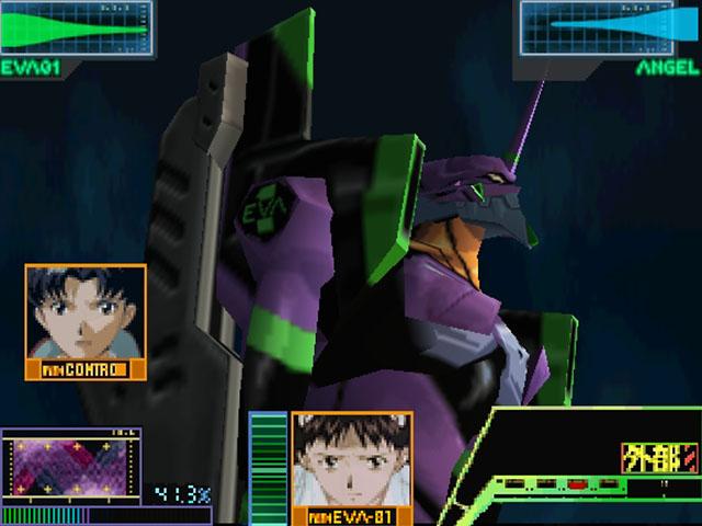 Neon Genesis Evangelion (Japan) ROM < N64 ROMs | Emuparadise