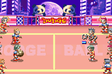 super dodgeball advance rom