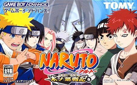 Naruto Konoha Senki J Cezar Rom Gba Roms Emuparadise