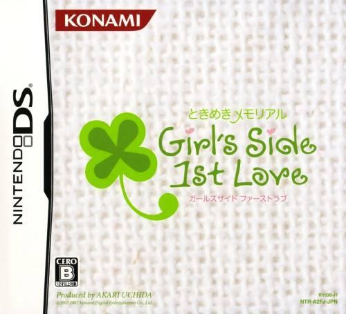 Tokimeki Memorial Girl S Side 1st Love J Navarac Rom Nds Roms Emuparadise