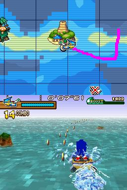 Sonic Rush Adventure U Xenophobia Rom