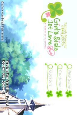Tokimeki Memorial Girl S Side 1st Love Plus Jp Bahamut Rom Nds Roms Emuparadise