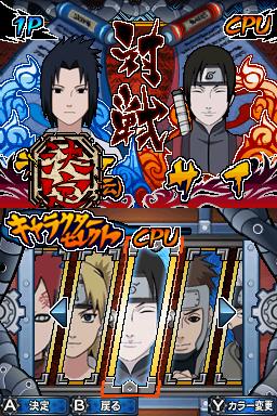 Naruto shippuden: ninja destiny 2 (4175) download for nintendo ds.