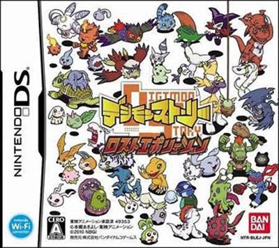 Digimon lost evolution translation english patch download