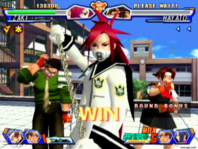 Project Justice - Rival Schools 2 (United Kingdom) ISO < DC