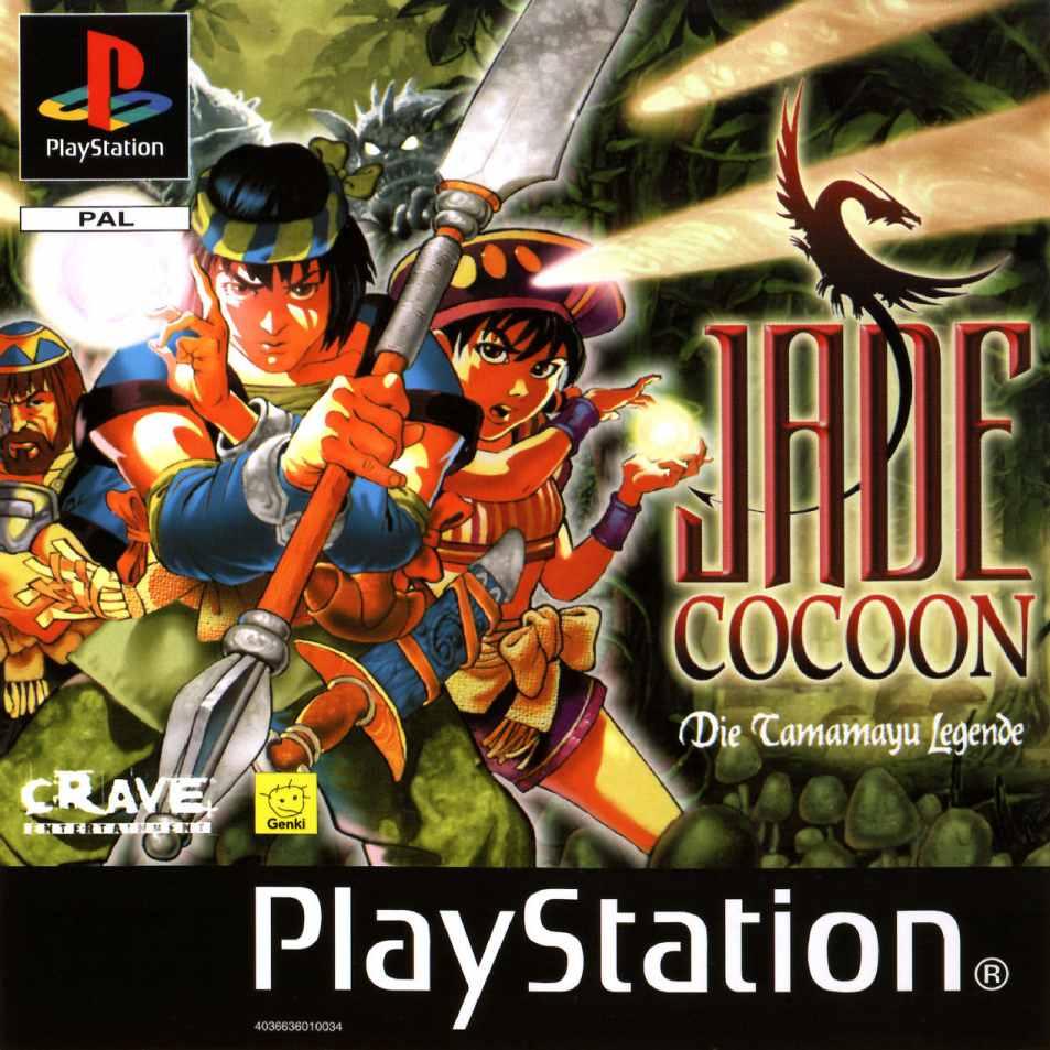 jade cocoon pc