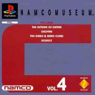 Namco Museum Vol  4 (E) ISO < PSX ISOs   Emuparadise