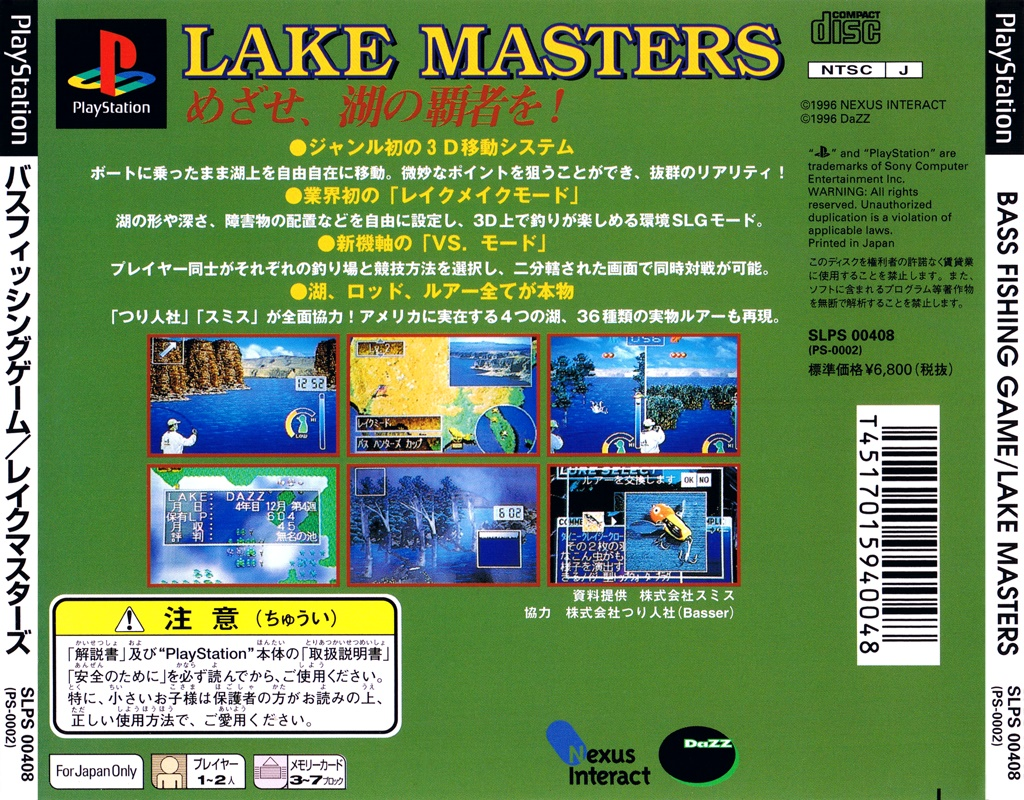 Bass Fishing Game Lake Masters J Iso Psx Isos Emuparadise