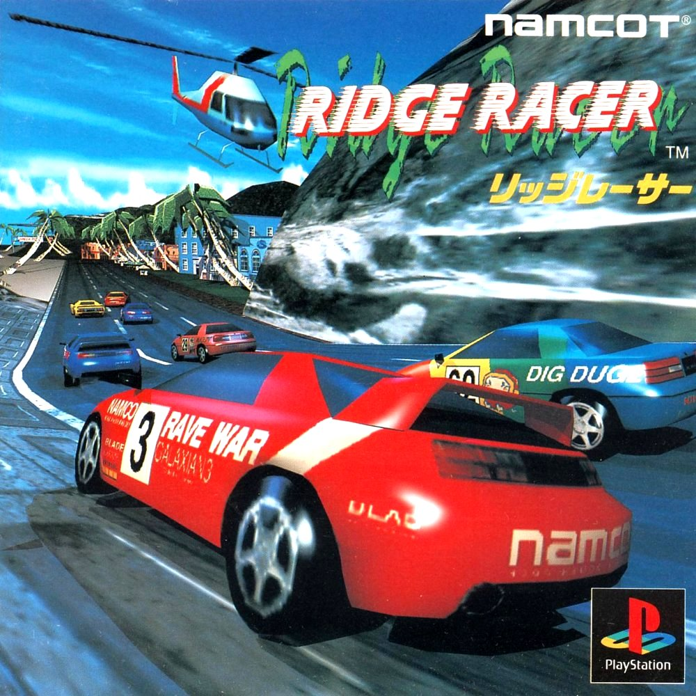 Sony Playstation  Car Racing Games