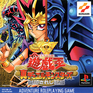 yu-gi-oh shin duel monsters ps1