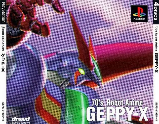 '70's Robot Anime Geppy-X PS1, cover game