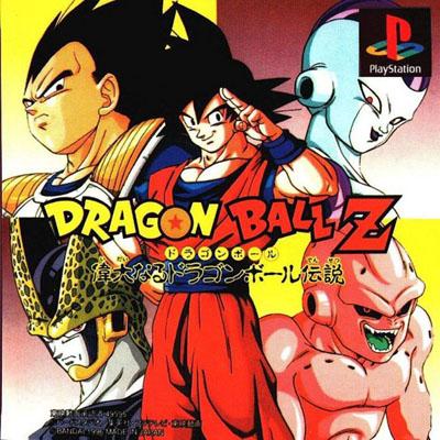 Dragon ball z idainaru dragon ball densetsu japan iso - Dragon ball z image ...