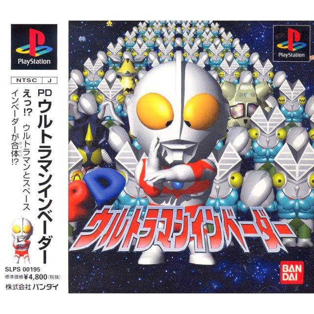 Pd Ultraman Invader Japan Iso Psx Isos Emuparadise